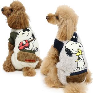【まとめ割り対象】犬服 犬 服 ペットパラダイス スヌーピー もこもこ パンツつなぎ〔小型犬〕 超小...