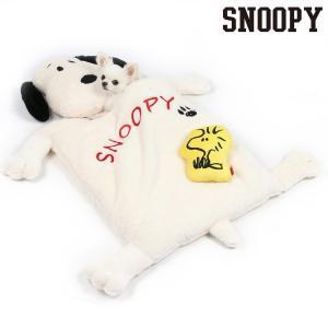 ペットパラダイス スヌーピー 平型 寝袋 ベッド (50×105cm) 犬 マット おやすみ ふわふ...