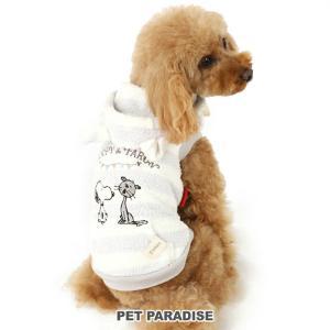 【まとめ割り対象】犬服 犬 服 犬の服 ドッグウェア ペットパラダイス スヌーピー ファーロン パー...