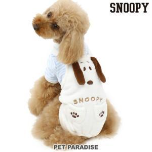 【まとめ割り対象】犬服 犬 服 犬の服 ドッグウェア ペットパラダイス スヌーピー 顔もこ オーバー...