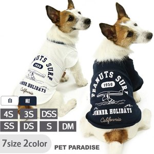 犬 服 ペットパラダイス スヌーピー サーフィン お揃い Tシャツ 〔小型犬 〕 超小型犬 小型犬 おそろい