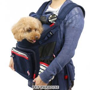 3/31まで 創業祭特別セール 30%OFF 犬 キャリーバッグ リュック ペットパラダイス MPF ボーダー ハグ&リュックキャリー 〔小型犬〕リュック 抱っこ