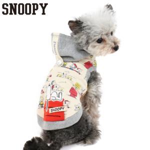 【まとめ割り対象】犬服 犬 服 ペットパラダイス スヌーピー 赤屋根 パーカー〔小型犬〕 超小型犬 ...