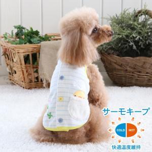 【まとめ割り対象】犬服 犬 服 犬の服 ドッグウェア ペットパラダイス ひよこ サーモキープ パイル...