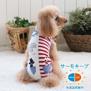 【まとめ割り対象】犬服 犬 服 ペットパラダイス リサとガスパール サーモキープ ロンパース〔小型犬...