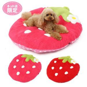 ペット ベッド 野いちご ふわでか クッション (92×90cm) 犬 犬用品 ベッド ネット限定