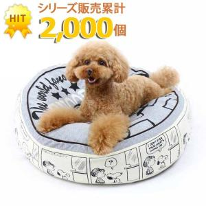 ペットベッド犬 ベッド ペットパラダイス スヌーピー ハッピーダンス クッション (60×20cm)...