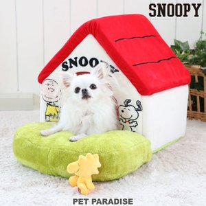 ペット ハウス スヌーピー 犬 猫 おしゃれ 小型犬 室内 ドーム ペットベッド ベッド かわいい ドッグハウス   スヌーピー 赤屋根芝ハウス 小 ペットパラダイス