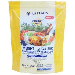 ARTEMIS アーテミス FRESH MIX ウェイトマネージメント&スモールブリードシニアドッグ 3kg