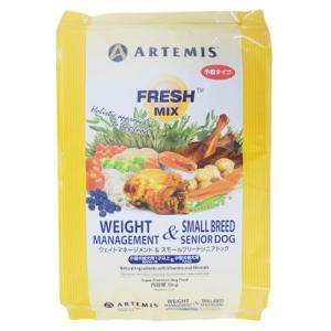 ARTEMIS アーテミス FRESH MIX ウェイトマネージメント&スモールブリードシニアドッグ 6kg