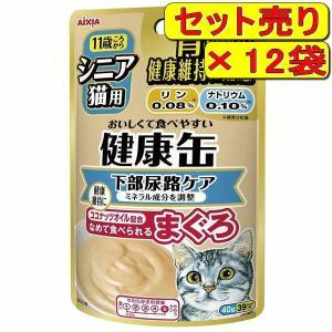ボール売り アイシア 健康缶パウチ シニア猫用下部尿路ケア 40g×12個