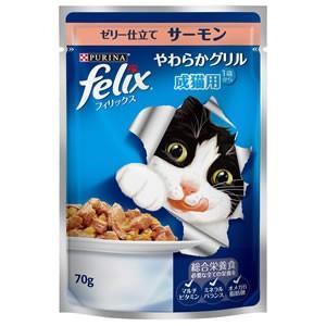 ネスレフィリックス やわらかグリル 成猫用 ゼ...の関連商品1