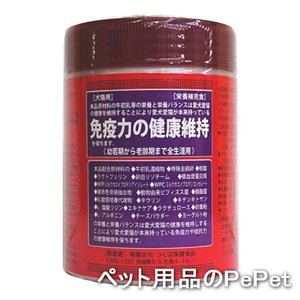 免疫力・自然治癒力をサポート… 免疫スパンA 240g...