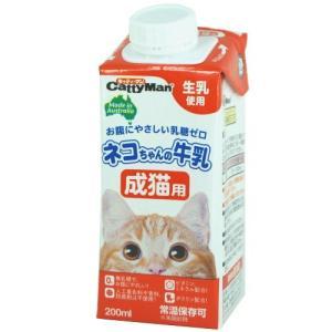 ドギーマン ネコちゃんの牛乳 成猫用 200mlの関連商品5