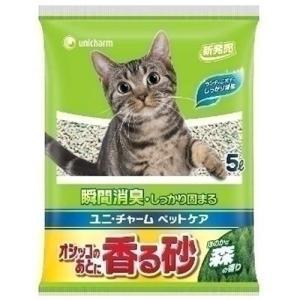 猫用品 オシッコのあとに香る砂(猫砂) ほのかな森の香り 5L|pet-square-cat