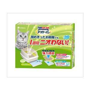 1週間消臭・抗菌デオトイレ ハーフカバー本体 ナチュラルグリーン|pet-square-cat