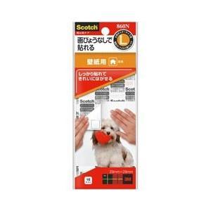 スコッチ 両面テープ 掲示用タブ 壁紙用 860N|pet-square-cat