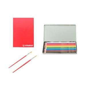 スタビロ 水性 色鉛筆セット 12色いろえんぴつ&スケッチブック&筆 STB0130|pet-square-cat
