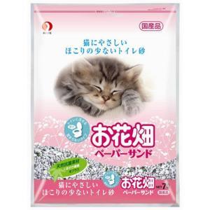 猫用品 お花畑 ペーパーサンド 7L|pet-square-cat