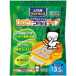 猫用品 ペットキレイ システムトイレ用 ひのきでニオイをとるチップ 3.5L (ヒノキ・ひの木の猫砂)|pet-square-cat