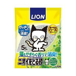 猫用品 ライオン 猫砂 ニオイをとる砂 リラックスグリーンの香り 5L|pet-square-cat