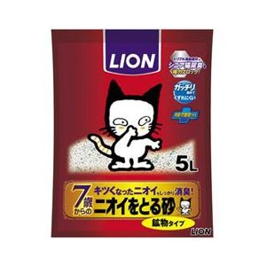 猫用品 ライオン 猫砂 ニオイをとる砂 7歳以上用 鉱物タイプ 5L|pet-square-cat