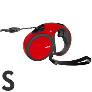 ペティオ Petio StyleTrainer リールリード(犬 伸縮リード) スマートコントロール S フェニックスレッド