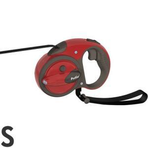 ペティオ 伸縮リード ナイトウォーカー リールリード スマートコントロール S 小型犬  フェニックスレッド