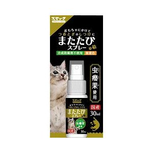 スマック 猫用 またたびスプレー 30ml pet-square-cat
