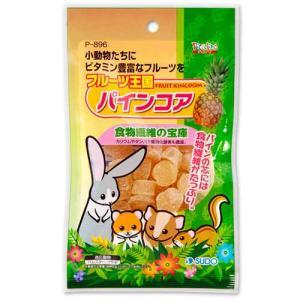 スドー 小動物用おやつ フルーツ王国 パインコア...の商品画像