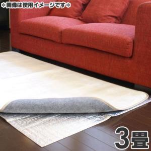 ユーザー 省エネシート(保温シート/断熱シート) 厚み2mmタイプ 3畳(180×240cm)