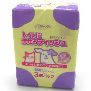 クリーンワン トイレに流せるティッシュ 250枚×3P|pet-square-cat