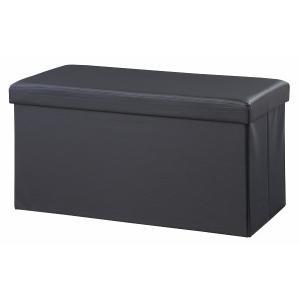 (東谷 AZUMAYA)ボックススツール 長方形 ブラック単品 椅子/収納ボックス/オットマン LFS-812BK(東谷商品以外と同梱不可)|pet-square-cat