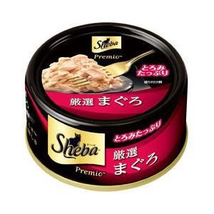 猫用品 猫 缶詰 キャットフード シーバ プレミオ 厳選まぐろ 75g SPR01|pet-square