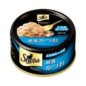 猫用品 猫 缶詰 キャットフード シーバ プレミオ 厳選かつお 75g SPR02|pet-square
