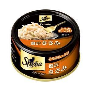 猫用品 猫 缶詰 キャットフード シーバ プレミオ 厳選ささみ 75g SPR03|pet-square