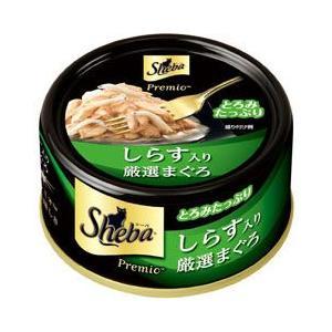 猫用品 猫 缶詰 キャットフード シーバ プレミオ しらす入り 厳選まぐろ 75g SPR04|pet-square