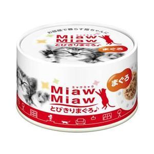猫用品 アイシア 猫缶 ミャウミャウ とびきりまぐろ まぐろ 60g|pet-square