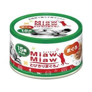 猫用品 アイシア 猫缶 15歳からの ミャウミャウ とびきりまぐろ まぐろ 60g|pet-square