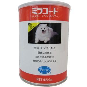 共立製薬 犬用サプリメント ミラーコート パウダー スペシャルケア 454g|pet-square