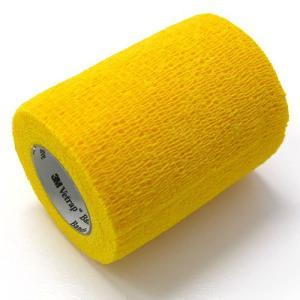 ヴェトラップ 動物用 自着性弾力包帯 7.5cm×2m イエロー ペット 犬 猫 包帯|pet-square