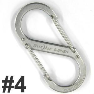 ナイトアイズ エスビナー No.4 NI00745 ステンレスシルバー (犬 カラビナ)|pet-square