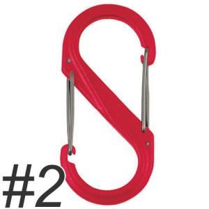 ナイトアイズ エスビナー プラスチック No.2 NI01116 レッド (犬 カラビナ)|pet-square