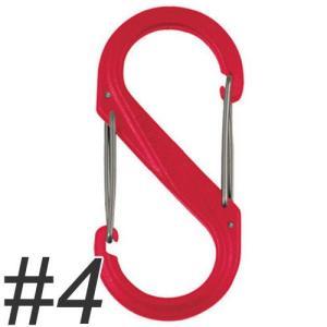 ナイトアイズ エスビナー プラスチック No.4 NI01122 レッド (犬 カラビナ)|pet-square
