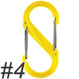 ナイトアイズ エスビナー プラスチック No.4 NI01124 イエロー (犬 カラビナ)|pet-square