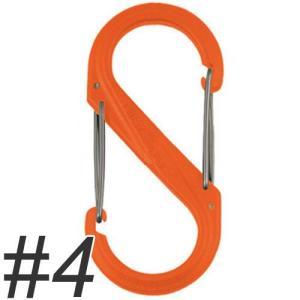 ナイトアイズ エスビナー プラスチック No.4 NI01136 オレンジ (犬 カラビナ)|pet-square