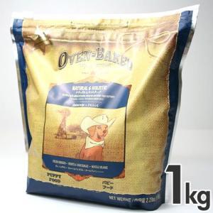 オーブンベイクド トラディション パピー 幼犬用 1kg|pet-square