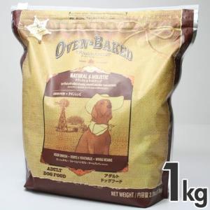 オーブンベイクド トラディション アダルト チキン 成犬用 1kg|pet-square