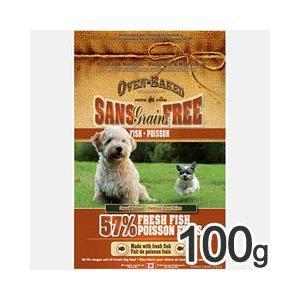 オーブンベイクドトラディション 犬 ドッグフード グレインフリー フィッシュ 100g 9801-PB-S|pet-square