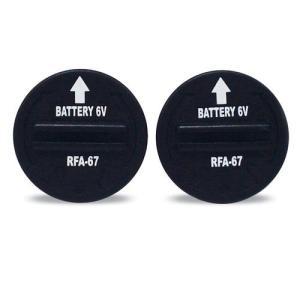 PetSafe バークコントロールデラックス用交換電池 6V交換用バッテリー 2個|pet-square
